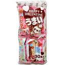 うまい棒 10円 30入 ハッピーバレンタイン(チョコ)【駄菓子】