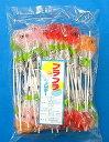 【プチギフトにも最適なキャンディー!】フラフラキャンディー 50本入【駄菓子】