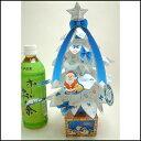 ペーパークラフト 手作りクリスマスツリー ホワイトツリー(10人分セット)