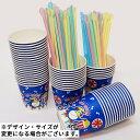 かき氷用紙製カップ・ストロースプーンセット(100セット)...
