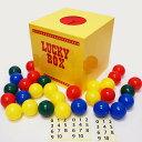 28cm黄色プラスチック抽選ボックス&カラーボール30個セット(番号シール付)