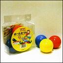 パフォーマー ジャグリングボール 3個組