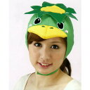 Headpiece rain jacket cap