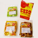 Run after popcorn; 3 g of seasonings *50 bag [refreshment stand night stall festival sale product fair food]