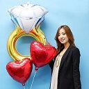 【結婚祝い】ウェディングバルーンギフト ウエディングリング [大型商品160cm以上] [北海道 沖縄 離島への配送不可]