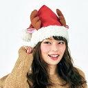トナカイサンタ帽子 【クリスマス・かぶりもの・キャップ】