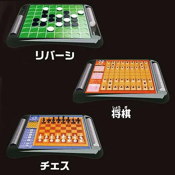 テーブルゲーム将棋・オセロ・チェスができるボードゲーム/お手軽パーティー