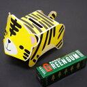 のりもハサミもいらない「段ボールペーパークラフト」動物貯金箱 トラ 10個