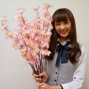 桜装飾 桜中枝 67cm 24本セット / 飾り ディスプレイ 春