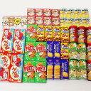 射的用お菓子景品 100個セット(景品のみ)【お祭り景品・縁日】
