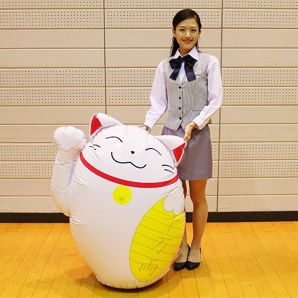 エアPOP 招きねこ[招き猫]【ディスプレイ・装飾品・飾り付け】