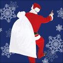 サンタクロースの袋(サンタさんの大きな袋)ポリエステル製 120×90cm【コスプレ・クリスマス衣装】
