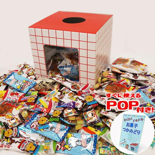 色々駄菓子・飴つかみどり 500個の商品画像