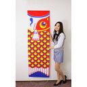 子供の日装飾 鯉のぼりタペストリー L180cm...