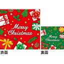 クリスマステーマポスター(10枚) B(Merry Christmas)