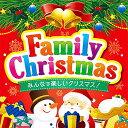 クリスマステーマポスター(10枚) C(サンタFamilyChristmas)