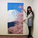 タペストリー 富士桜(防炎加工) / 春 装飾 飾り ディスプレイ