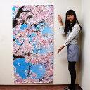 桜タペストリー 桜と空 防炎加工 L180cm / 春 装飾 飾り ディスプレイ