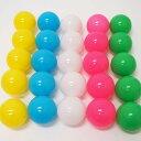 抽選用カラーボール ソフト 単色10個/動画有