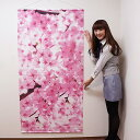 桜タペストリー 桜枝満開 防炎加工 L180cm / 春 装飾 飾り ディスプレイ