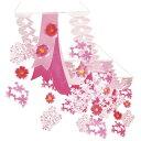 桜装飾 大桜プリーツ2連ペナントハンガー L160cm / 飾り ディスプレイ 春