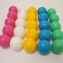 ジャンボガラポン 抽選用カラーボール カプセル 単色10個