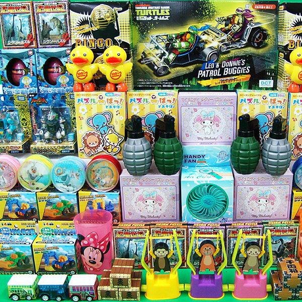 射的用おもちゃ景品 200個セット (景品のみ...の紹介画像2
