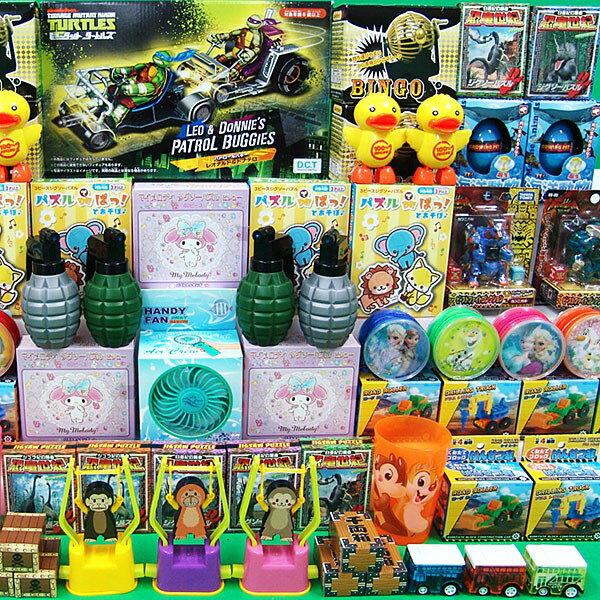 射的用おもちゃ景品 200個セット (景品のみ...の紹介画像3