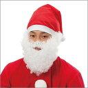 [¥1380⇒¥900]すっぽりサンタクロース / クリスマス 衣装 コスチューム