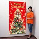 クリスマス装飾 タペストリー ドリームクリスマス 防炎加工