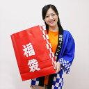 福袋販売用紙製福袋 H50cm (50枚)