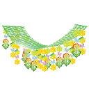 春の装飾 菜の花と蝶々ハンガー L180cm / 飾り ディスプレイ