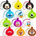 水に浮くぷかぷかキャラクターおもちゃ ディズニーヨーヨーストラップ 直径5cm 50個 / すくい 景品 縁日