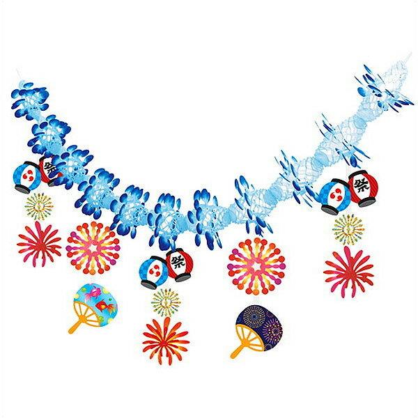夏祭り装飾 提灯花火ガーランド L180cm / 飾り ディスプレイ ちょうちん