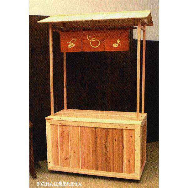 木の屋台セット[大型商品]