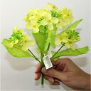 春の装飾 菜の花ブッシュ 24cm 5本 / 飾り ディスプレイ