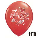 11 inches of natural rubber balloon Thank you red 25 [balloon]