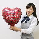 [メール便5枚まで可] バレンタイン風船 バレンタインチョコ...