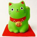 福おいで招き猫 緑