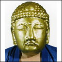 Latex headpiece gold great statue of Buddha