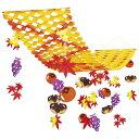 秋の味覚装飾 バリュープリーツハンガー L150cm