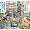 おもちゃ色々三角くじ抽選会(200名様用)