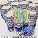 かき氷用カップ・ストロースプーンセット(500人分)【模擬店 夜店 縁日】