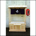 Hinoki stand set