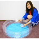 80cm round shape swimming pool & mini-pump [tomorrow easy correspondence] [toy goldfish Super Bowl doll scoop article festival premium festival sale product fair of the water]