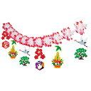 學習, 服務, 保險 - お正月装飾 六角凧松竹梅ガーランド L180cm