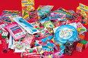 楽天イベントのミカタ[送料無料] 超お得 デラックス おもちゃ詰合せセット 100個 15000円セット