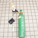 [送料無料] 特殊効果 エアキャノン砲 2双 リモコン付/ 動画有 [北海道 沖縄 離島への配送不可]