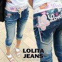 ロリータ ジーンズ ロールアップ クロップド LolitaJeans レディース スキニー