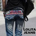 ロリータ ジーンズ LOLITA JEANS ブーツカット デニム 英字 ロゴ 刺繍■lo-1439